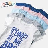 童裝男童短袖T恤2019新款兒童夏裝短袖打底衫男寶寶夏季半袖上衣【免運】
