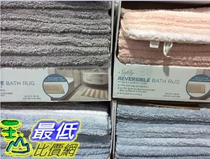 [COSCO代購] C1188944 SOFTLY REVERSIBLE BATH RUG 雙面浴室地墊 尺寸:60X91公分