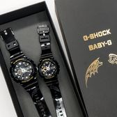G-SHOCK & BABY-G SLV-18A-1A 天使與惡魔情侶對錶 熱賣中!