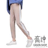 EASON SHOP(GW5466)實拍側邊撞色白條鬆緊腰抽繩綁帶收腰束腳運動褲女高腰長褲直筒九分褲休閒褲黑色