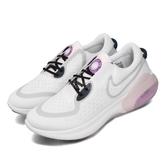 Nike 慢跑鞋 Wmns Joyride Dual Run 白 紫 女鞋 運動鞋 【ACS】 CD4363-101