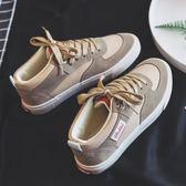 帆布鞋 女鞋嘻哈潮復古港風鞋子運動鞋正韓百搭-新主流