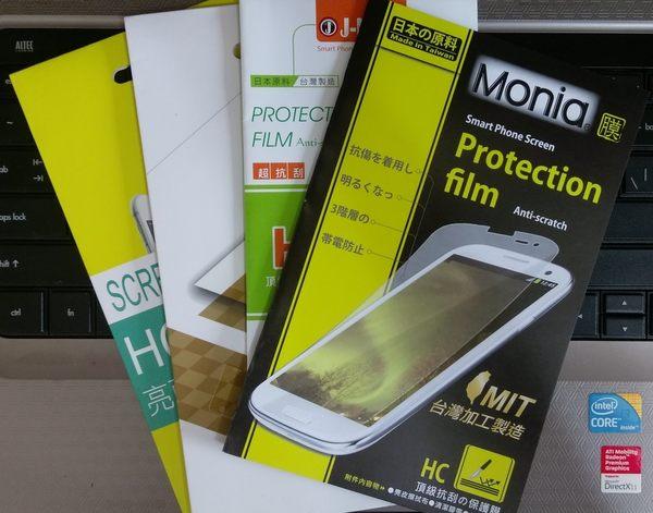 【台灣優購】全新 SAMSUNG Galaxy A6+.A605G 專用亮面螢幕保護貼 日本原料~優惠價59元