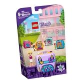 41670【LEGO 樂高積木】Friends 姊妹淘系列 - 休閒秘密寶盒(斯蒂芬妮與芭蕾舞)