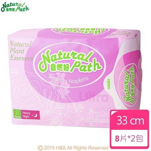 【南紡購物中心】Natural Path自然好漢方草本衛生棉(夜安型)(8片/包)2入組