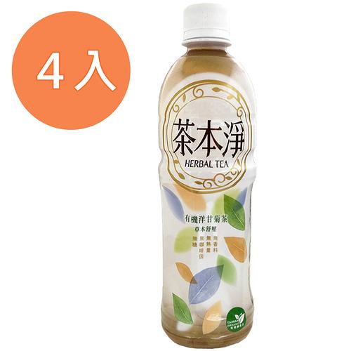 金車茶本淨-有機洋甘菊茶580ml(4入)/組【康鄰超市】