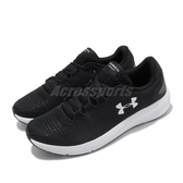 Under Armour UA 慢跑鞋 Charged Pursuit 2 黑 白 女鞋 運動鞋 【PUMP306】 3022604001
