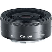 【贈UV保護鏡+拭淨筆+清潔組】CANON EF-M 22mm F2.0 STM 銀-彩盒  平行輸入 店家保固一年