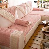 可訂製簡約現代客廳防滑沙發墊布藝沙發罩坐墊Y-1066