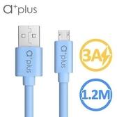 [富廉網] 【a+plus】Micro USB 專業加強版3A快速充電 資料傳輸線 1.2M ACB-031 藍/白