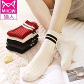 【5枚入】棉襪子女中筒襪日系加厚保暖【奇趣小屋】