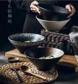 陶瓷碗 家用拉面碗飯碗湯碗碗盤餐具 交換禮物
