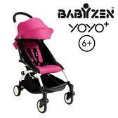 【現貨-第3代】法國 BABYZEN YOYO plus/YOYO+ 6m+嬰兒手推車(白骨架) 粉色