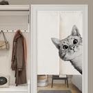 貓咪門簾 北歐廚房半簾 風水衛生間隔斷簾臥室掛簾