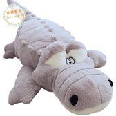 兔子玩偶毛絨玩具鱷魚娃娃公仔可愛玩偶睡覺抱枕長條枕女孩生日禮物女生【全館免運好康八折】