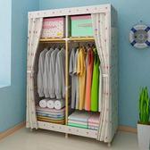單人簡易衣櫃木質布衣櫃實木組裝收納宿舍布藝衣櫥簡約現代經濟型『櫻花小屋』