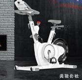黑曜騎士動感單車家用電動磁控靜音室內運動器材商用健身房 aj15843【美鞋公社】