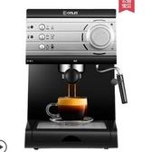 咖啡機DL-KF6001咖啡機家用小型意式半全自動蒸汽式打奶泡LX春季新品