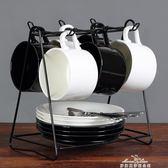 歐式咖啡杯套裝家用簡約馬克杯子創意陶瓷英式下午茶具套裝杯碟勺『夢娜麗莎精品館』