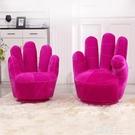 懶人沙發 懶人沙發臥室單人小型創意可愛臥室五指沙發簡約現代布藝五指椅子 MKS韓菲兒