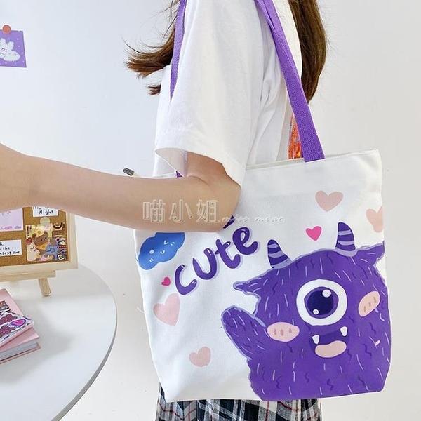 ins潮網紅少女可愛帆布包韓版包包2020新款帆布袋學生布包單肩包 喵小姐