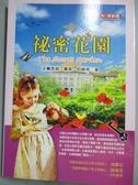 【書寶二手書T1/翻譯小說_IIH】秘密花園_法蘭西絲‧霍森‧柏納特
