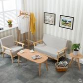 沙發 小戶型沙發 簡約現代雙人三人組合布藝單人 北歐簡易客廳臥室家具 第六空間 igo