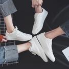 休閒男鞋 百搭基礎小白鞋 男韓版潮流男鞋休閒板鞋 ins男女情侶鞋男鞋子潮鞋