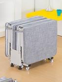 BX摺疊床單人簡易四折海綿木板辦公室午休床家用午睡床ATF 美好生活居家館