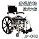 洗澡椅 輪椅 便盆椅 歐式六輪洗澡輪椅(...