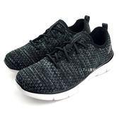 《7+1童鞋》中大童 SKECHERS 97497L/BKGY 透氣 休閒 慢跑 運動鞋 B964 黑色