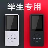 MP3 隨身聽學生版小巧MP4音樂播放器MP5便攜式P3超薄P4英語小型MP6