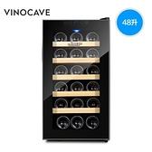 Vinocave/維諾卡夫 SC-18AJPm 電子恒溫紅酒櫃 恒溫酒櫃家用冰吧  ATF 『全館鉅惠』
