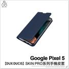 【DUX DUCIS】Google Pixel 5 隱形磁扣皮套 Pro系列 皮套 手機殼 支架 保護殼