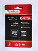 【鼎立資訊 】Gigastone立達 sd 64g c10/micro SD 64g /TF 64G/ 64G SDXC U1記憶卡