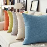 素色辦公室沙發靠墊加厚汽車靠枕純色家用麻布大抱枕靠背腰靠腰枕 幸福第一站
