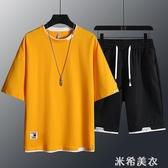 夏季短袖褲休閒套裝男運動衣服青少年韓版潮流帥氣冰絲網紅兩件套 米希美衣