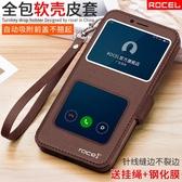 手機殼 紅米8a手機殼紅米note8翻蓋紅米note8pro保護套 城市科技
