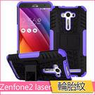 車輪紋 華碩 Zenfone2 laser 5.5 手機殼 輪胎紋 ZE550KL 炫紋 保護套 全包 防摔 支架 外殼 硬殼