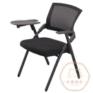 折疊椅 培訓椅帶寫字板折疊培訓桌椅一體桌凳會議室椅子學生會議椅帶桌板【購物節狂歡】