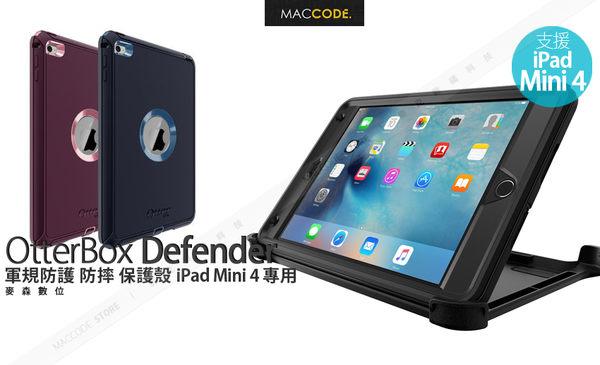 原廠正品 OtterBox Defender 防禦者 iPad Mini 4 專用 防摔 保護殼 附立架