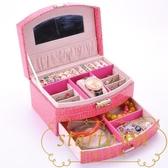 首飾盒絨布歐式雙層帶鎖高檔珠寶手飾品收納盒【繁星小鎮】