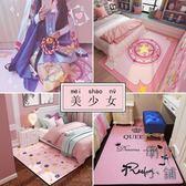 可愛地毯少女心裝飾臥室滿鋪床邊地毯墊【南風小舖】