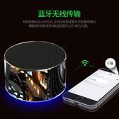 LEnRuE/藍悅 Q2無線藍牙音箱戶外迷你家用重低音炮手機電腦小音響