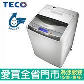 東元   8KG 定頻洗衣機 W0838FW含配送到府+標準安裝【愛買】