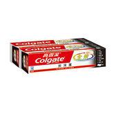 高露潔全效炭深潔牙膏150g*2【愛買】