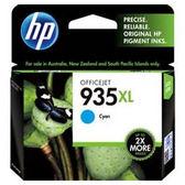 【奇奇文具】【HP】C2P24AA  #935XL 原廠藍色高容量墨水匣