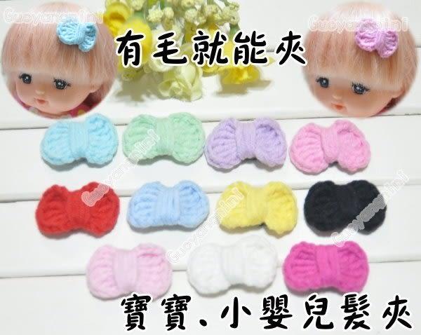 美國款手工髮飾BB夾 小嬰兒 寶寶髮夾 兒童髮飾/瀏海夾/幼兒-蝴蝶結.毛小孩也可以用【V3403】