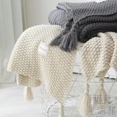 北歐流蘇針織球毯毛線毯辦公午休毯披肩蓋毯沙發毛毯【極簡生活】