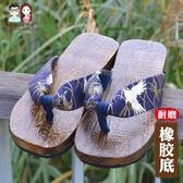 木屐女cos日式本平跟中國風高跟厚底木拖鞋【奇趣小屋】